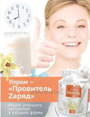 GOVERNOR of ZARYaD #490 of 1 piece. Protein