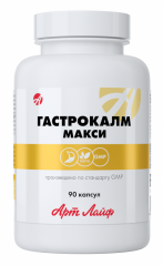 GASTROKALM MAXI the Anti-inflammatory complex for