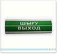 Board Luxury-12 of ShYGU/VYHOD