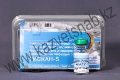 Giskan 5 serum polyvalent against plague