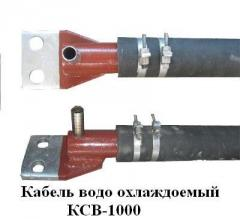 The water-cooled cables, tokovoda. KSV, KSVDSP,