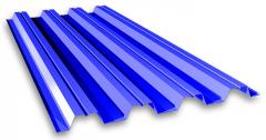 Prof. The sheet N-57 galvanized painted 0.7mm