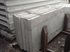 Floor plates reinforced concrete