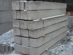 Crossing points are reinforced concrete,