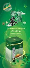Green tea with selenium