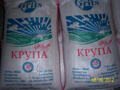 To buy peas, Peas in Kazakhstan