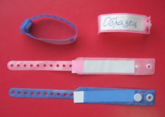 Bracelets for identification of newborns