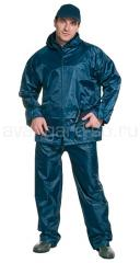 The suit is moisture protective. Article 001160