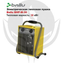 Electric Ballu BHP-M-30 heat gun