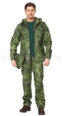 Suit Tourist. article 080682