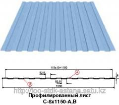 The pro-thinned-out sheet C-8*1150 with a