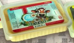 Масло сливочное Особое 72,5% в пластиковой упаковке