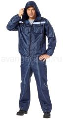 Suit Tourist. Article 001670