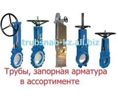 Latches, cranes. Shutoff valves in assortmen