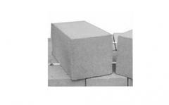 Blocks peskobetonny blocks