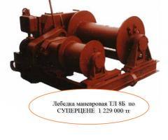 Лебедка маневровая ТЛ 8Б
