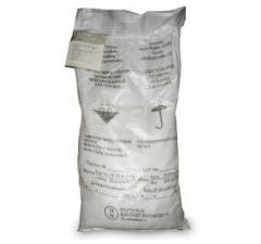 Potassium caustic, Potassium hydrate of oxide,