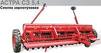 Seeders zernotukovy SZ-5,4 - 06 Astra