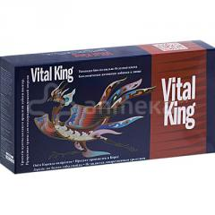 Dietary supplement for men SOARED KING No. 10