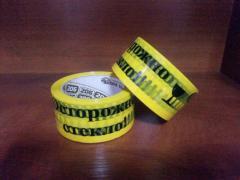 Adhesive tape marking