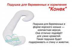 Ортопедические подушки для будущих мам и для