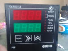PM1 flowmeter