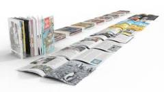 Книга учета наличных денег, проведенных через