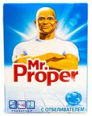 Универсальный чистящий порошок Mr.Proper 400гр.