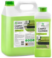 Cleaner of carpets of Carpet Cleaner
