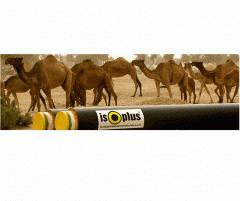 石油輸送管のパイプ
