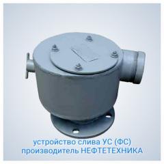 Filter drain FS-80