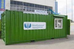 LOCAL STATIONS OF WATER PURIFICATION