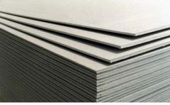 Gypsum cardboard of 9,5 m Zhambyl