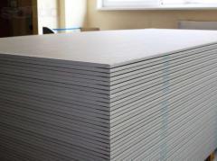 Gypsum cardboard ceiling HL Zhambyl of 12,5 mm