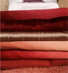 Fabrics for portieres