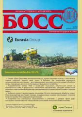 Boss-Agro magazine