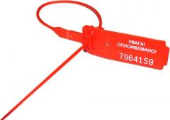 The plastic seal number PK-91 - length is 22 cm