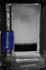 Газовый настенный двухконтурный котел