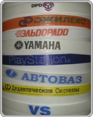 The polypropylene tape branded