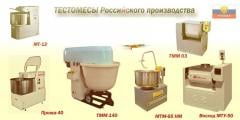 Bakery with a productivity of 500 kg/cm (72nd