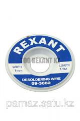 Copper tape for removal of solder d=1mm, d=1.5mm,