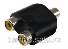 Adapters 1kh-2kh-3х sl
