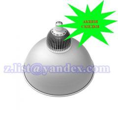 Lamp 30 W, bell, industrial, industrial lamp, lamp