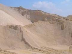 Каменная пыль мука