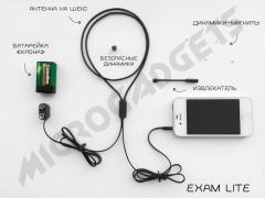 Exam Lite microearphone