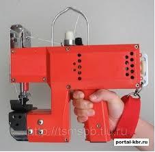 Meshkozashivochny GK 9-350 machine