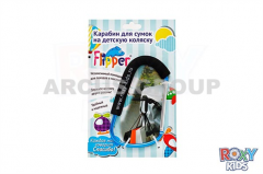 Carbine for baby carriages of TM Flipper