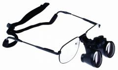 Magnifying glass binocular Mikmed 250R