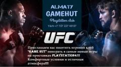 """Игровой клуб """"Game Hut"""" приглашаем"""