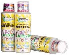 Lactis Zoo